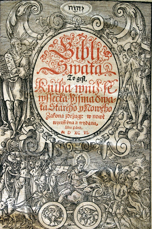 2. Bible 1596b.jpg