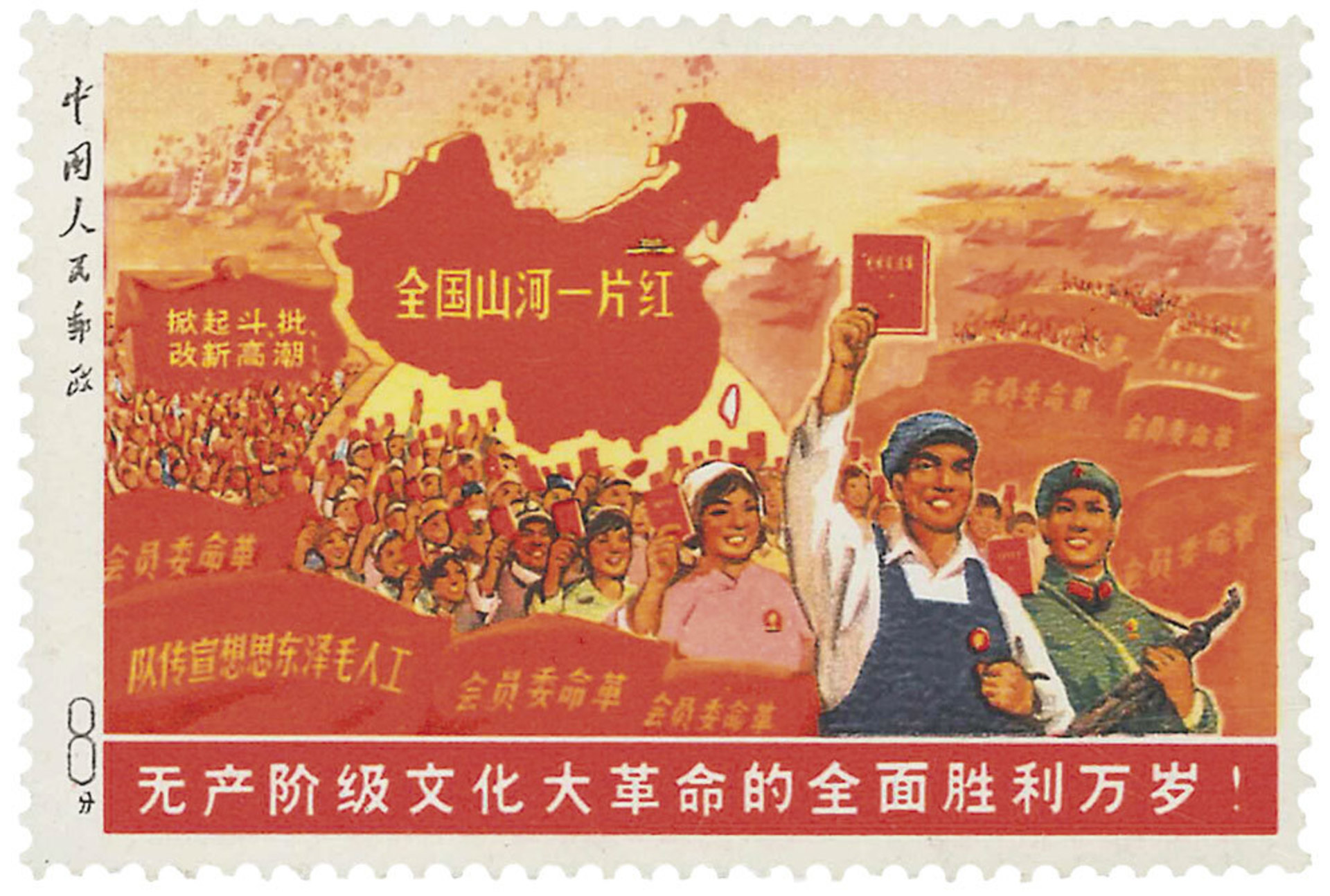 Cina_01-Sale-73#1401.jpg
