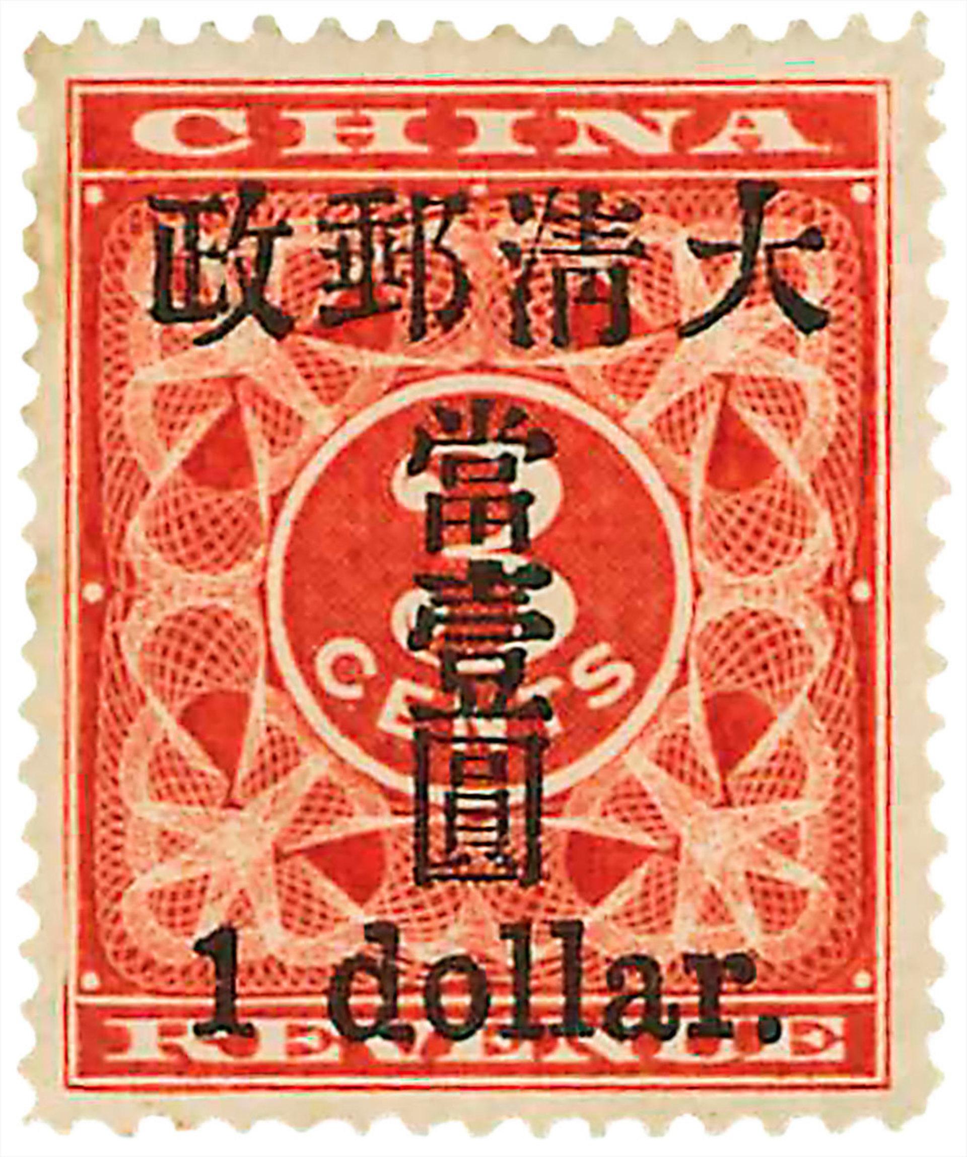 Cina_Sale-36#530.jpg